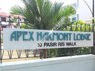 APEX HARMONY LODGE