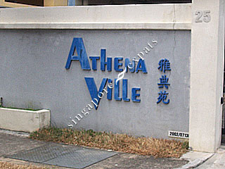 ATHENA VILLE