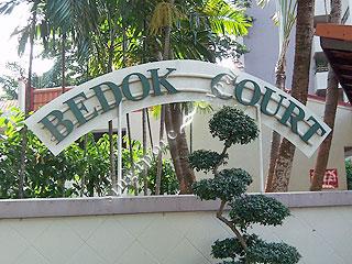 BEDOK COURT