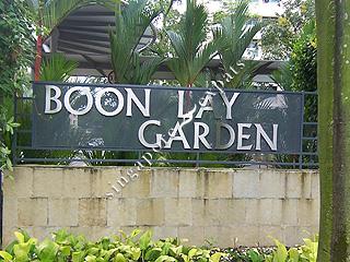 BOON LAY GARDENS