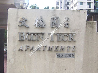 BOON TECK APARTMENTS