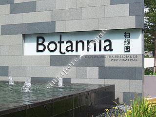 BOTANNIA