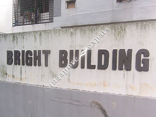 BRIGHT BUILDING