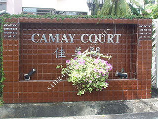 CAMAY COURT