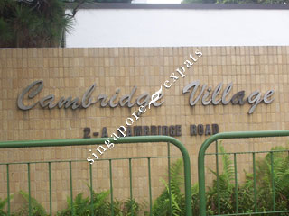 CAMBRIDGE VILLAGE