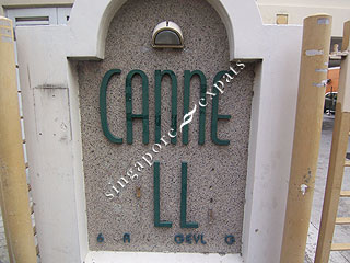 CANNE VILLE