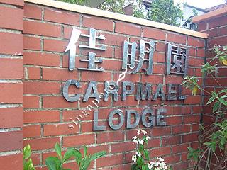CARPMAEL LODGE