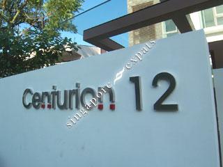 CENTURION 12