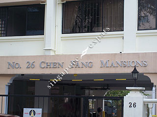 CHEN FANG MANSIONS