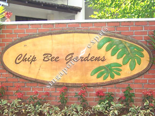 CHIP BEE GARDENS