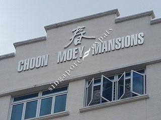 CHOON MOEY MANSIONS