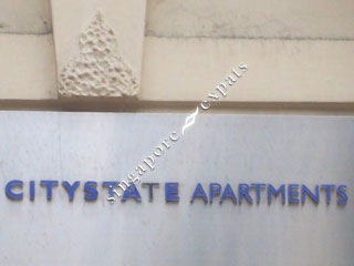 CITY STATE APARTMENT