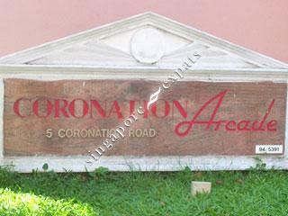 CORONATION ARCADE