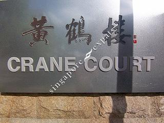CRANE COURT