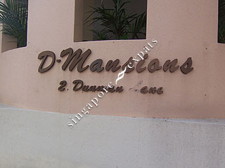 D-MANSIONS