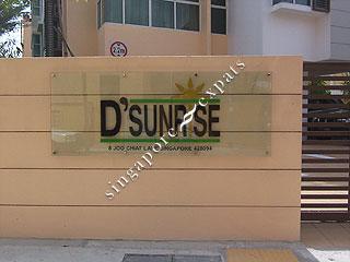 D'SUNRISE