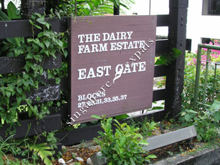 DAIRY FARM ESTATE