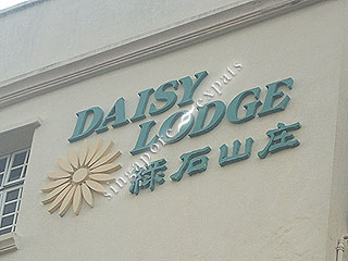 DAISY LODGE