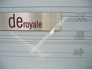 DE ROYALE