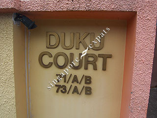 DUKU COURT