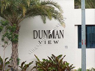 DUNMAN VIEW