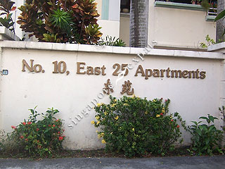 EAST 25 APARTMENTS