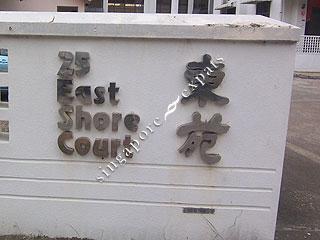 EAST SHORE COURT