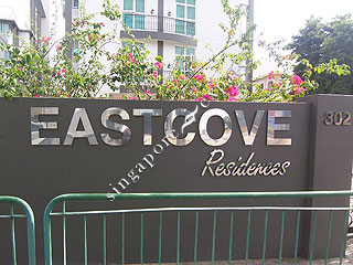 EASTCOVE RESIDENCES