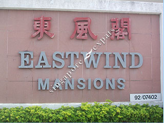 EASTWIND MANSIONS