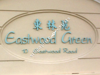 EASTWOOD GREEN CONDO