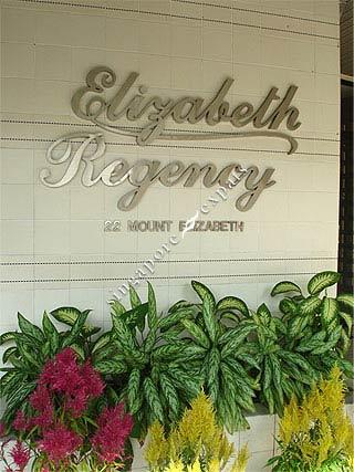 ELIZABETH REGENCY