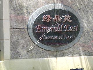 EMERALD EAST