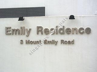 EMILY RESIDENCE