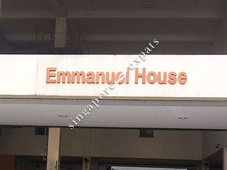EMMANUEL HOUSE