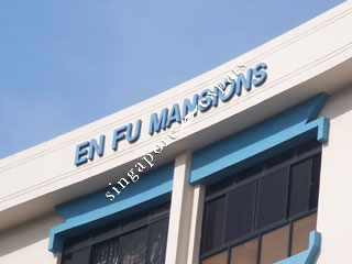 EN FU MANSIONS