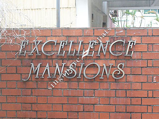 EXCELLENCE MANSIONS