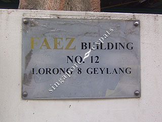 FAEZ BUILDING