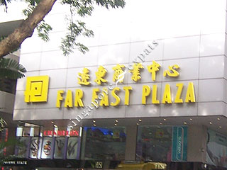 Far East Plaza Residences