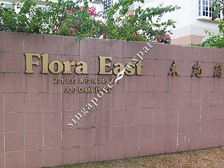 FLORA EAST