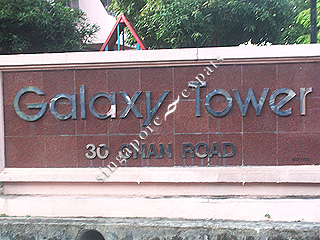 GALAXY TOWER