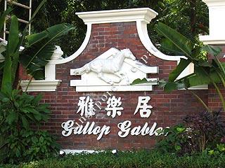 GALLOP GABLES