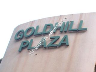 GOLDHILL PLAZA