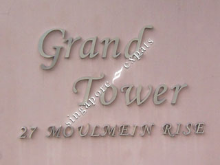 GRAND TOWER
