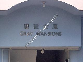GRAY MANSIONS