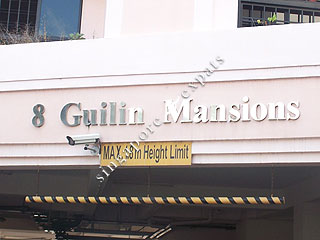 GUILIN MANSIONS