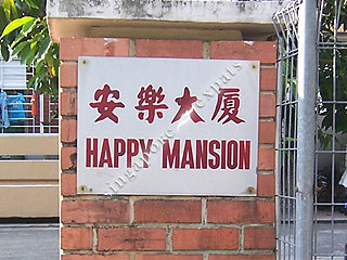 HAPPY MANSION