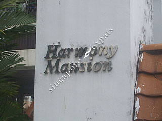 HARMONY MANSION
