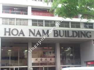 HOA NAM BUILDING
