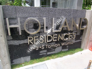 HOLLAND RESIDENCES
