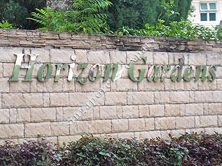 HORIZON GARDENS